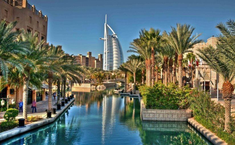 🇦🇪✈️Ууууай! Горящий тур в ОАЭ