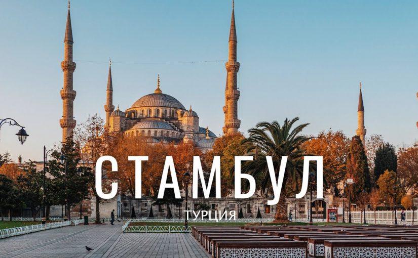 Турция  ♥️  Такая родная, такая разнообразная и для каждого своя!